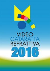 VIDEOCATARATTAREFRATTIVA 2016