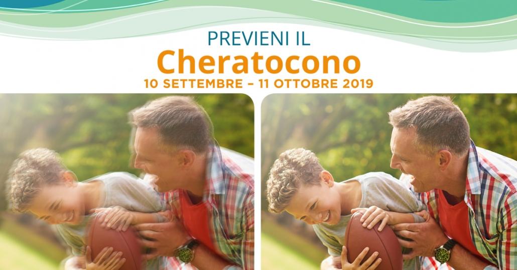 Prima campagna di prevenzione e diagnosi del Cheratocono - CAMO - Centro Ambrosiano Oftalmico